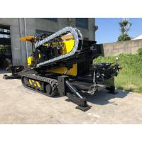 Small Trenchless Horizontal Mini HDD Machine For Construction Drilling Rig Machine Manufactures