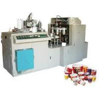 Buy cheap Coffee Cup Machine from wholesalers