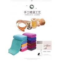 Eco Friendly Cleaning Wipes , Customized Color Polyester Hair Drying Towel Manufactures