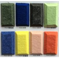Green Yellow Orange 9mm Polyester Felt Fabric Acoustical Wall Panels Manufactures