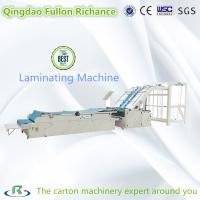 China Low Price Automatic Carton Box Laminating Machine For Paperboard Covering on sale
