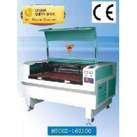 Buy cheap Laser Cutting Mahcine (CO2-160100) from wholesalers