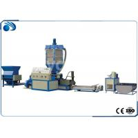 China Highly Automatic Plastic Pelletizing Machine , Foamed EPS Recycling Granulation Line on sale