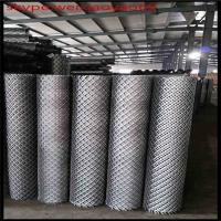 """Quality 2.5lb Metal Lath/Expanded  Metal Lath/ expanded wire mesh /27""""*96'' expanded steel mesh/expanded mesh metal for sale"""
