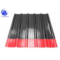 1130 Mm House Roof Insulation Pvc Roof Panels Corrugated OR Trapezoidal Wave Type Manufactures