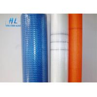 Woven Fiberglass Mesh 4*4mm 160g Alkali Resistant For Outer Wall And Roof Manufactures