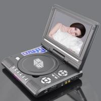 7 Inch Portable           DVD Manufactures