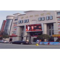 Large P12 LED Screen For Advertising , Outdoor Full Color LED Digital Display 192 * 192mm Manufactures