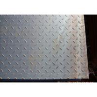 ASTM A36 Checker Plate Steel 8.0*5Ft*20Ft Hot Rolled Mild Diamond Plate Steel Sheets 3-10mm Manufactures