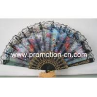 China Plastic Fans wholesale