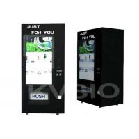 Interactive Red Wine Auto Vending Machine 55 Inch Touch Screen With Refrigerator And Auto Lift Manufactures