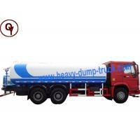 10000L 4x2 Heavy Duty Water Container Truck Manufactures