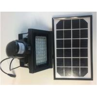 Home Security Solar Security Camera Support Circulation Function Of Coverage Manufactures