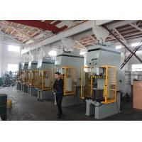 Buy cheap Single Cloumn 60 Ton Hydraulic Press C Frame from wholesalers