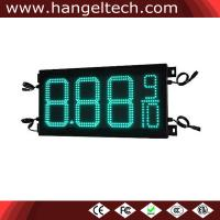 Outdoor LED Gas Price Display Sign, 10 Inches Digits, Waterproof  - 8.88 9/10 Manufactures
