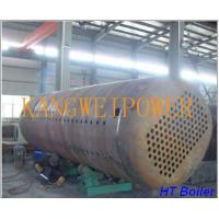 Water Tube Fuel Industrial Steam Boilers Horizontal Style 30T - 50T OEM Manufactures