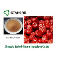 Dehydrated Jujube Date Powder Jujuboside Active Ingredient Rich Dietary Fiber Manufactures