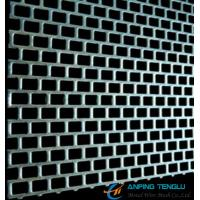 Slot Hole Perforated Metal, 2×20mm Hole Size With 0.8 to1.5mm Thickness