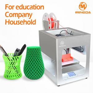 China 160 × 160 × 160 mm stable MINGDA 3d printer desktop for education , PLA / ABS wholesale