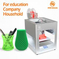 Buy cheap 160 × 160 × 160 mm stable MINGDA 3d printer desktop for education , PLA / ABS from wholesalers