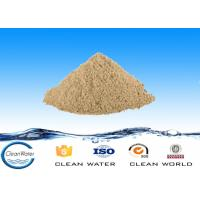 China PH 5.5~9.5 Water Treatment Ammonia Degrading Bacterial Agents Clean Water With BV ISO on sale