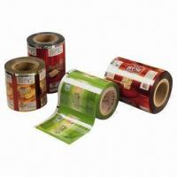 Food Packing, PET/VMCPP Material, BRC Certified, Small Trail Orders Accepted Manufactures