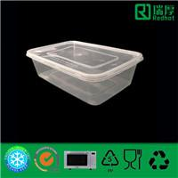 Plastic Green Bean Cake Container Manufactures