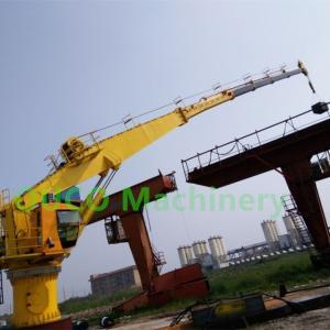 3t Telescopic Boom Hydraulic 40m Offshore Pedestal Crane Manufactures