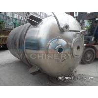 Stainless Steel Emulsifying Mixer Tank with Mixing Homogenizer Stainless Stainless Milk Mixing Tank Manufactures