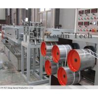 China  PVC Sheet Extrusion Line /PP PET Strap Band Production Line Manufactures