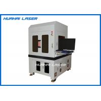 Sealed Industrial Laser Welding Machines High Stability With Fiber Laser Source Manufactures