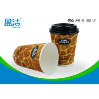 Heat Insulated 400ml Recyclable Paper Cups , Three Layers Eco Friendly Paper Cups Manufactures