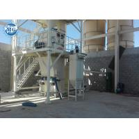 10 - 12 Ton Per Hour Dry Mortar Plant Full Automatic For Building Material Mixing