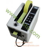 China High Quality M1000S Electronic Automatic Adhesive Tape Dispenser on sale