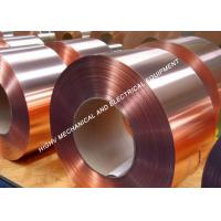 0.4mm Thickness Conductive Foil Tape , Transformer Copper Shielding Tape Manufactures