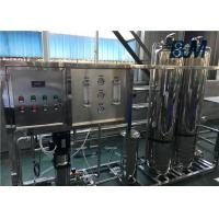 Small Capacity Drinking Water Treatment Systems RO Purification Plant For Pure Water Manufactures