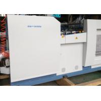 Double Sided Paper Lamination Machine With Two Sets Heating System 35Kw Manufactures