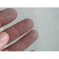 China BWG18 35 40 Stainless Steel Woven Wire Mesh 0.45mm X 20 Mesh SS Suger Filter on sale