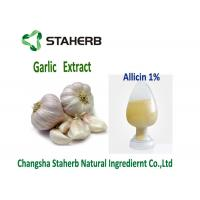 Natural Poultry Feed Ingredients Garlic Allicin Powder Allicin 1% Bactericidal Manufactures
