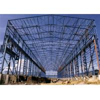Metal Frame Steel Building With 8.0 Grade Workshop Earthquake Resistant Manufactures