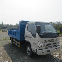 China Customized forland 4*2 mini diesel dump tipper truck for sale, HOT SALE! cheaper price forland brand dump truck on sale