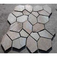 Slate Mesh Paving Stone (DX-C) Manufactures