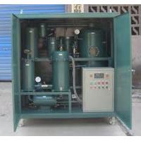 China TY turbine oil automation purifier system/ used oil processing machine on sale