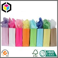 Solid Color White Kraft Paper Bag with Handle; Pure Color Gift Paper Bag Manufactures