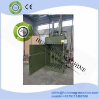 Quality Manual Control Hydraulic Vertical Waste Paper Baler/Waste paper carton recycling for sale