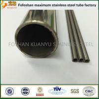 Stainless Steel Precision Welded Tubes 316 SUS316 grade capillary tube Manufactures
