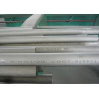 High Pressure Seamless Stainless Steel Pipe DN25 Sch80 / Sch80s 304 Ss Tube Manufactures