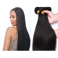 100% Remy / Virgin Peruvian Body Wave Hair Bundles Black To Blonde Ombre Hair Extensions Manufactures