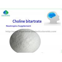 High Grade Nootropics Supplement White Powder CAS 87-67-2 DL Choline Bitartrate for Memory Enhance Manufactures
