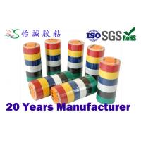 wide PVC Electrical Insulation Waterproof rubber resin Tape Protecting cables Manufactures